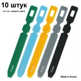 https://stylishcase.ru/presta/3321-thickbox_default/nabor-styazhek-dlya-provodov-i-kabelya-ringke-magic-cable-tie-10-sht.jpg