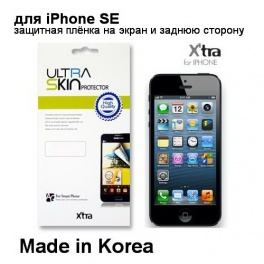 https://stylishcase.ru/presta/6647-thickbox_default/zasshitnaya-plyonka-dlya-iphone-se-ultra-skin-protector.jpg