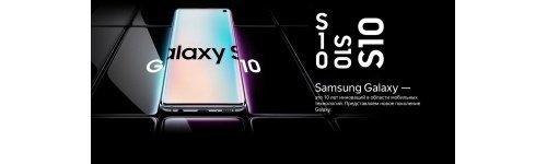 Galaxy S10 / S10 5G